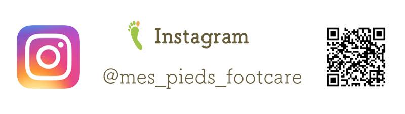 メピエのインスタグラム @mes_pieds_footcare